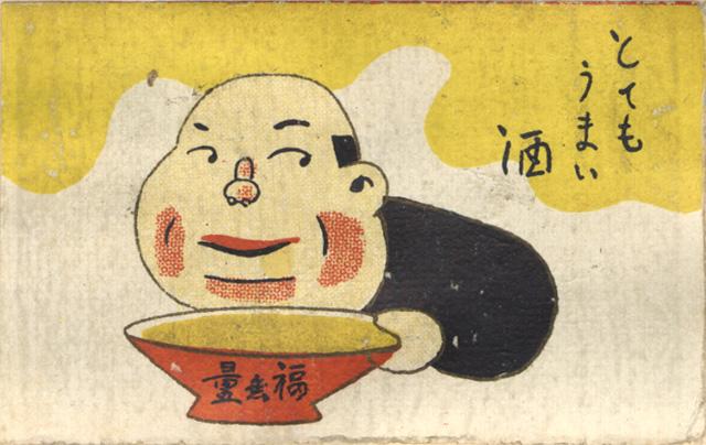 fukumuryo.jpg